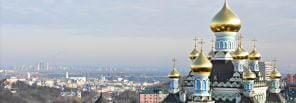 Kiev - train tickets